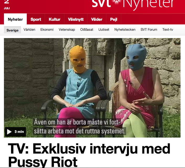 SVT_PR.png
