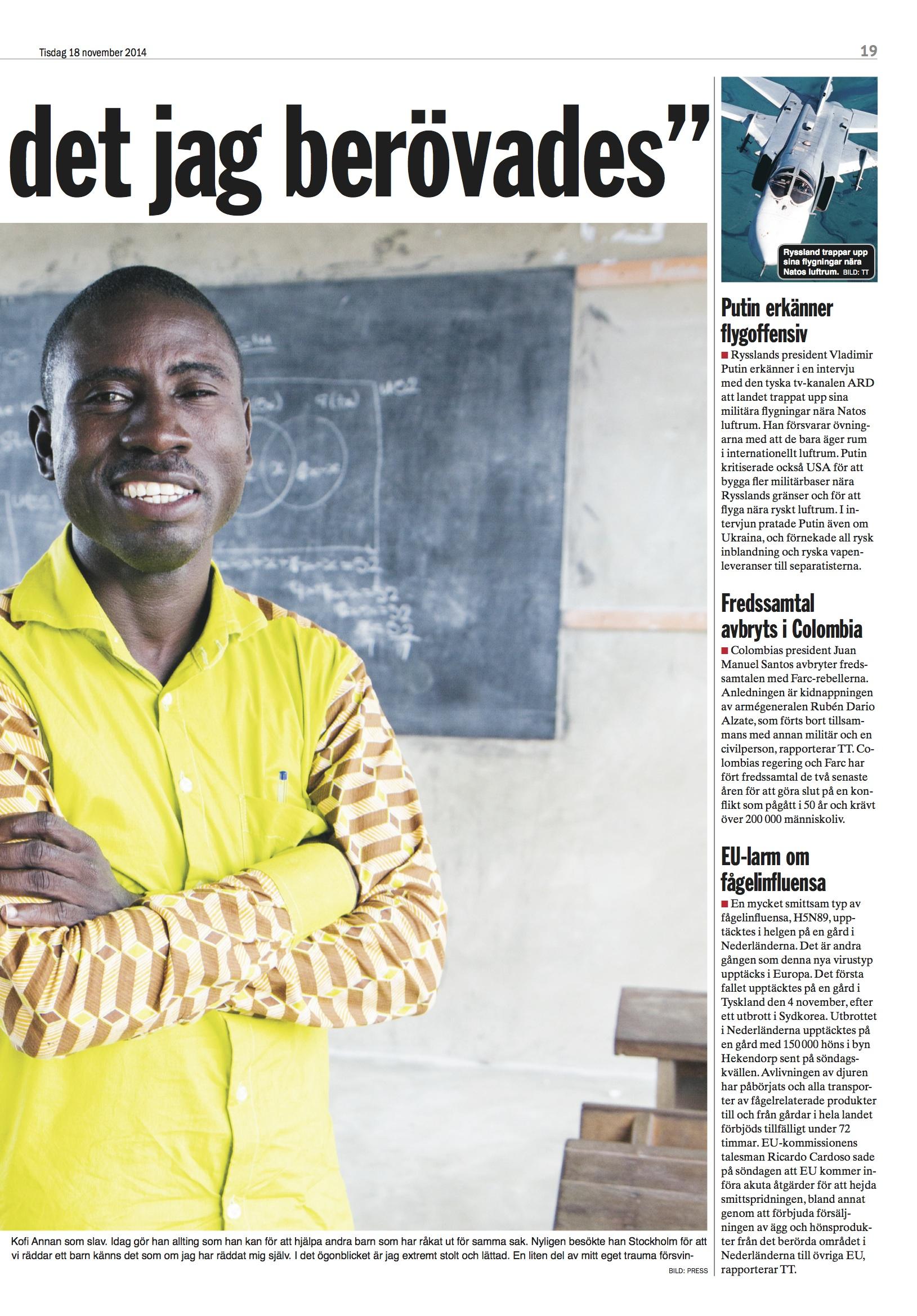 ETC James Kofi Annan.jpg
