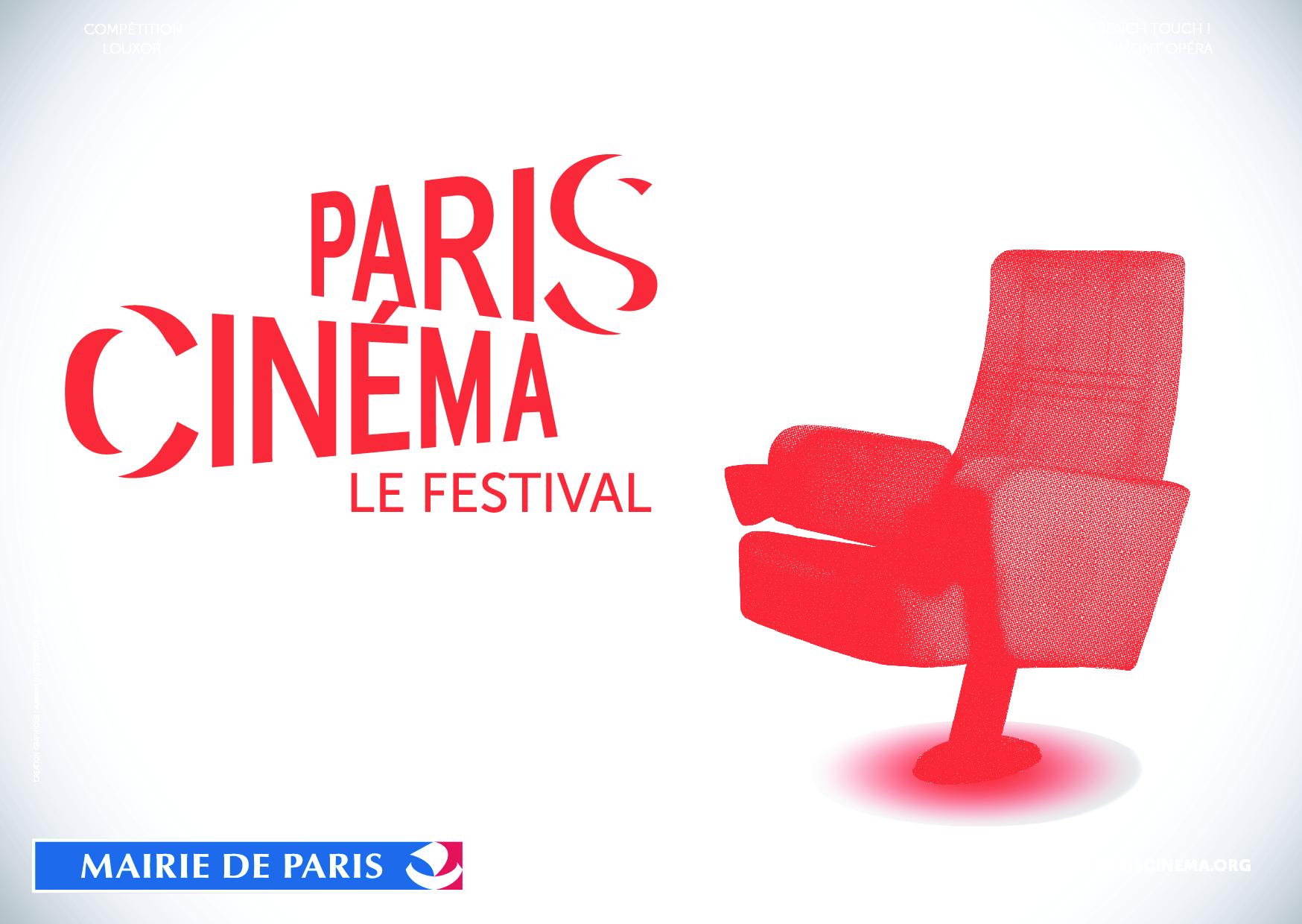 Paris Cinema Le Festival.jpg