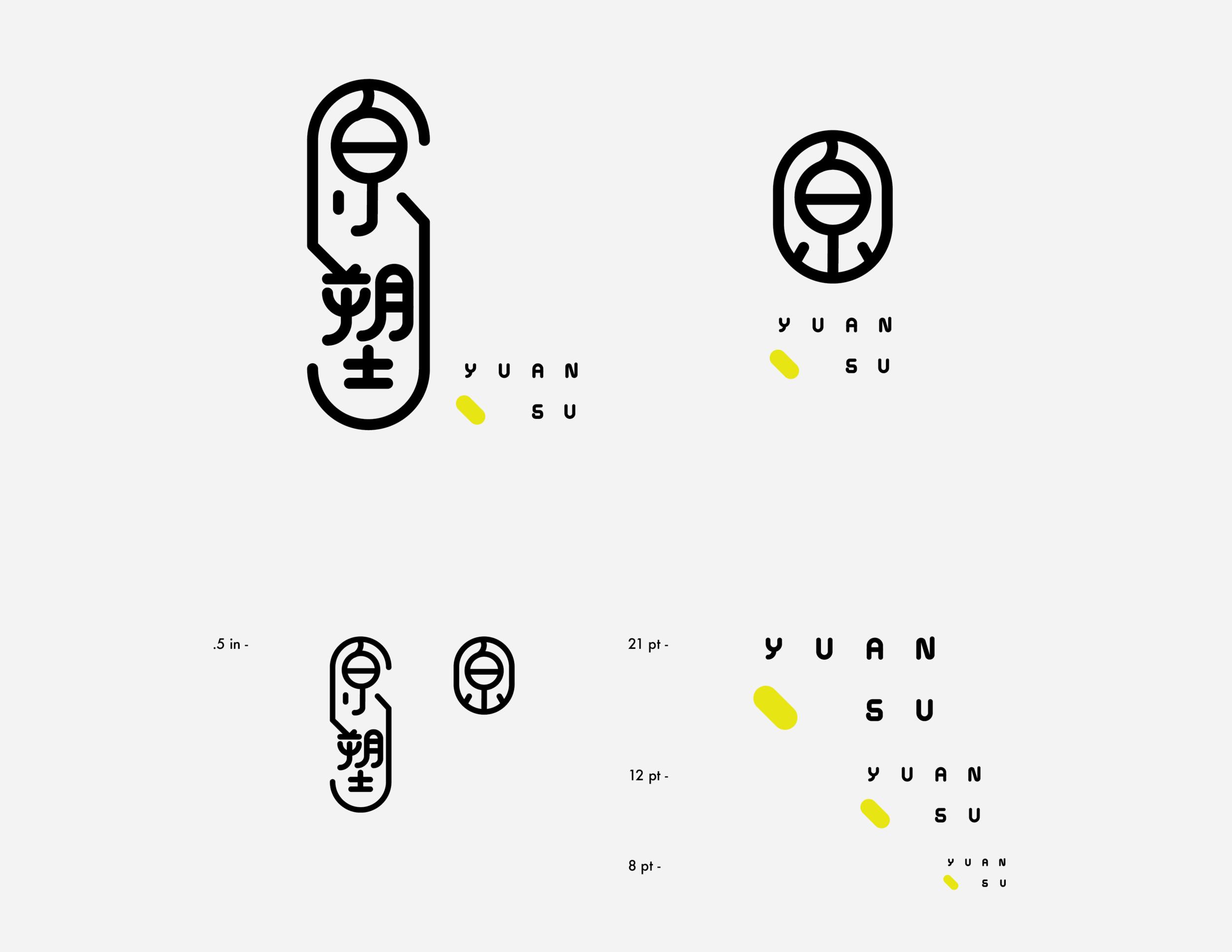原塑-Logo-Set-07.png