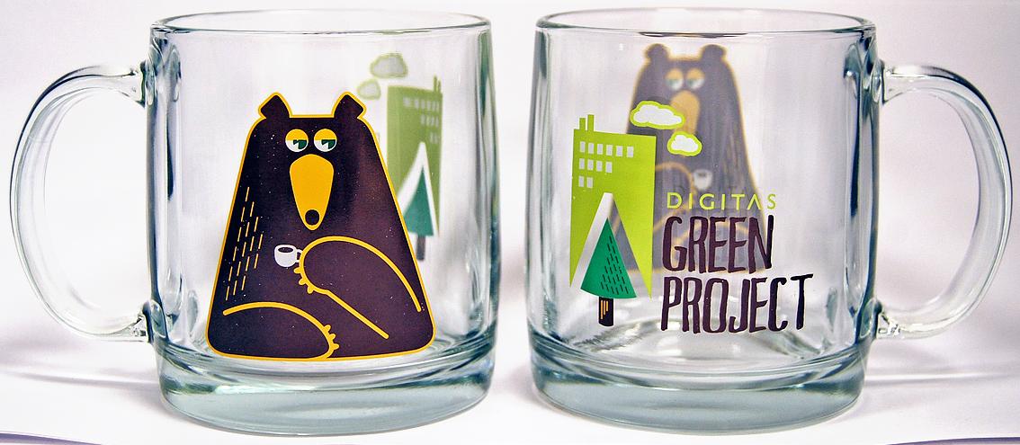 Espresso Bear