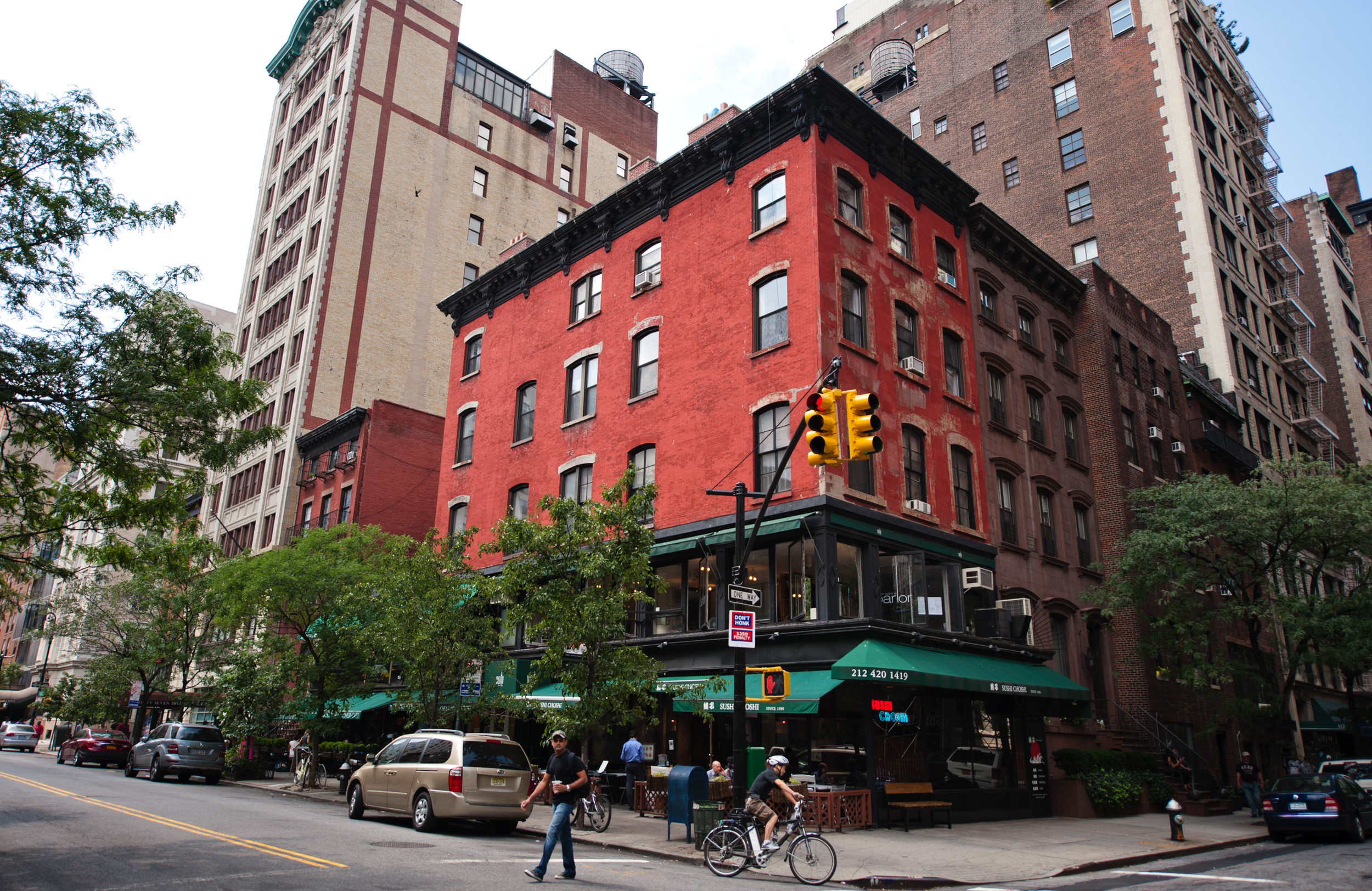 Gramercy, NYC