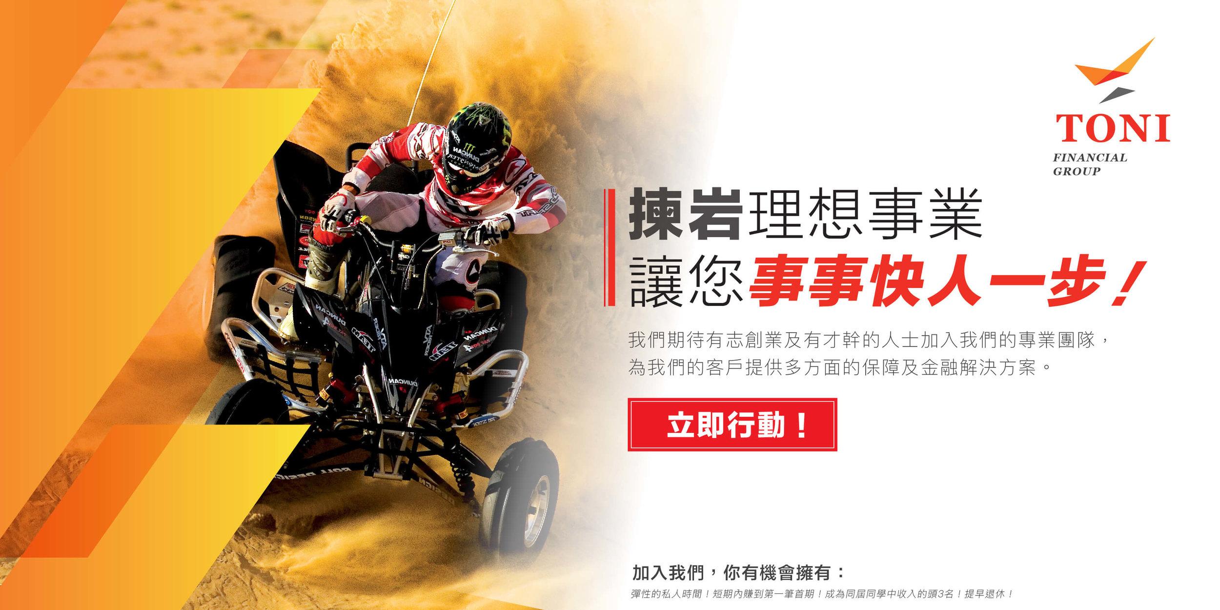 TONI Top Banner-01.jpg