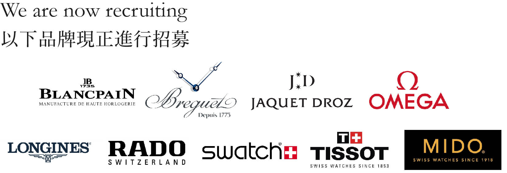 Swatch Group brands jobscall.me macau-01.jpg