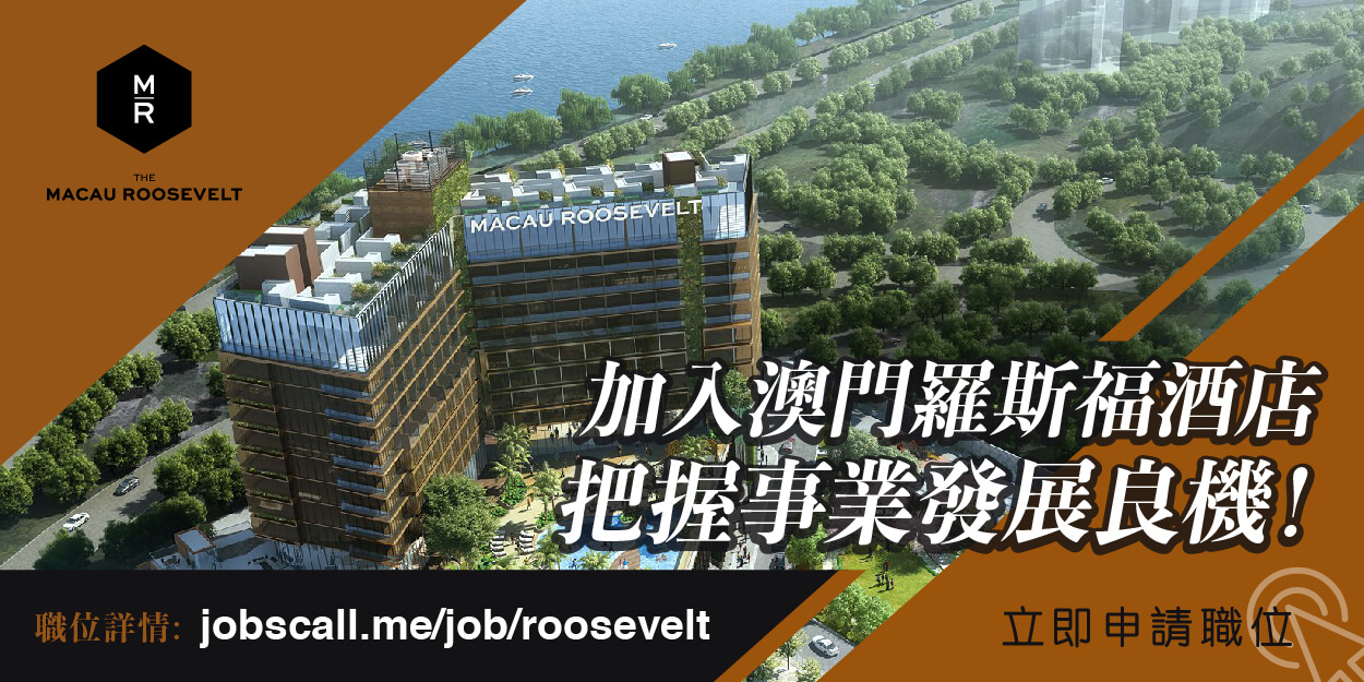 羅斯福 Top Banner jobscall.me recruitment-01.jpg