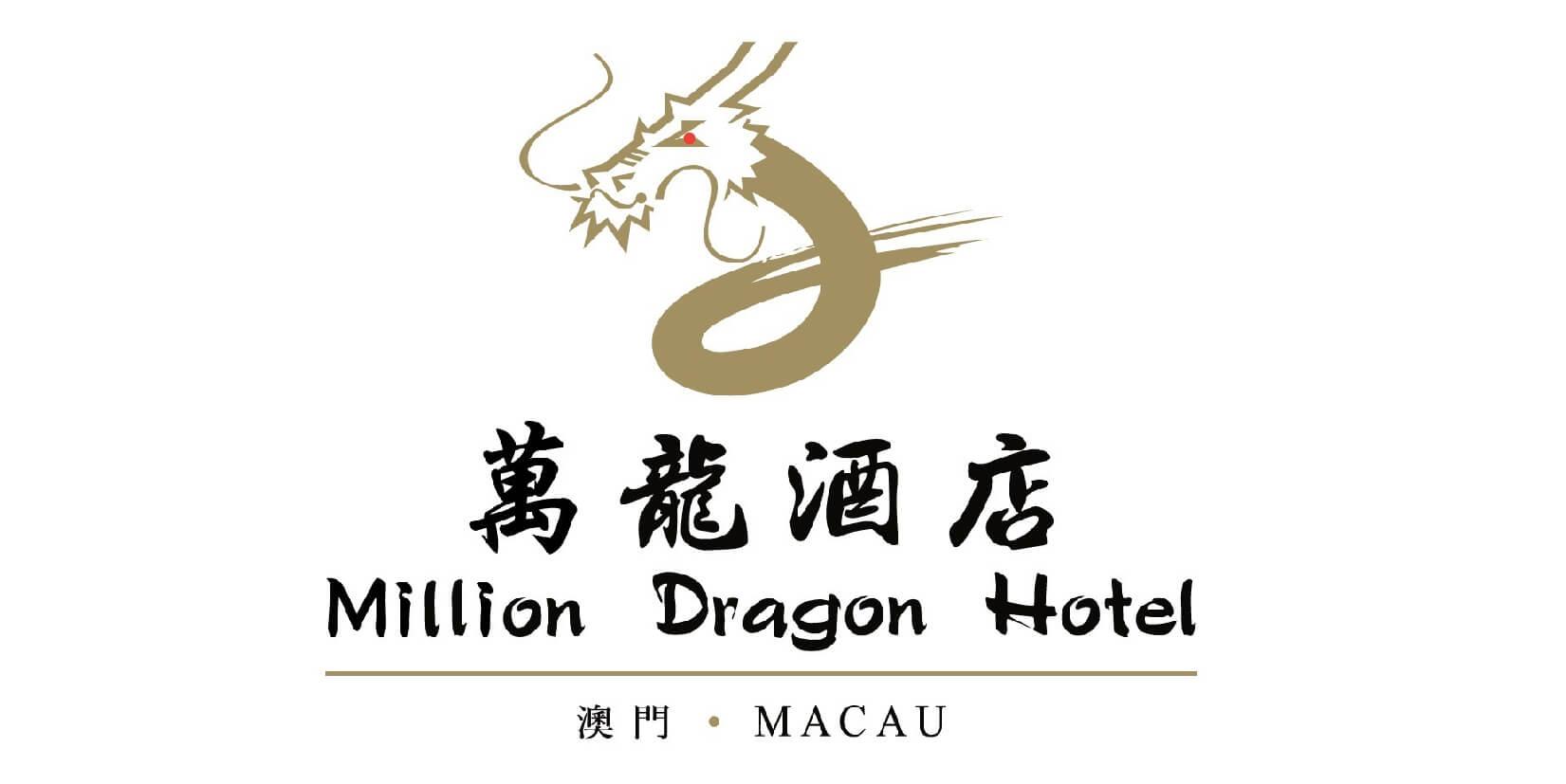 萬龍酒店 macau jobscall.me recruitment ad 澳門招聘-01.jpg