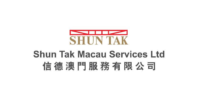 Shun Tak Macau Services Limited macau jobscall.me recruitment ad 澳門招聘-01.jpg