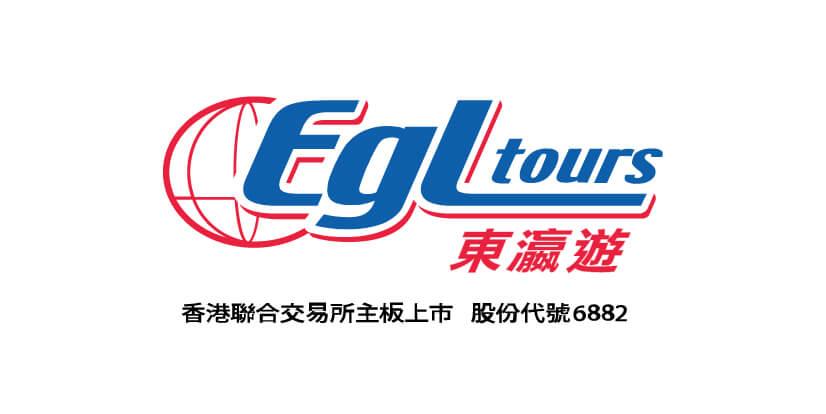 EGL Tours macau jobscall.me recruitment ad 澳門招聘-01.jpg