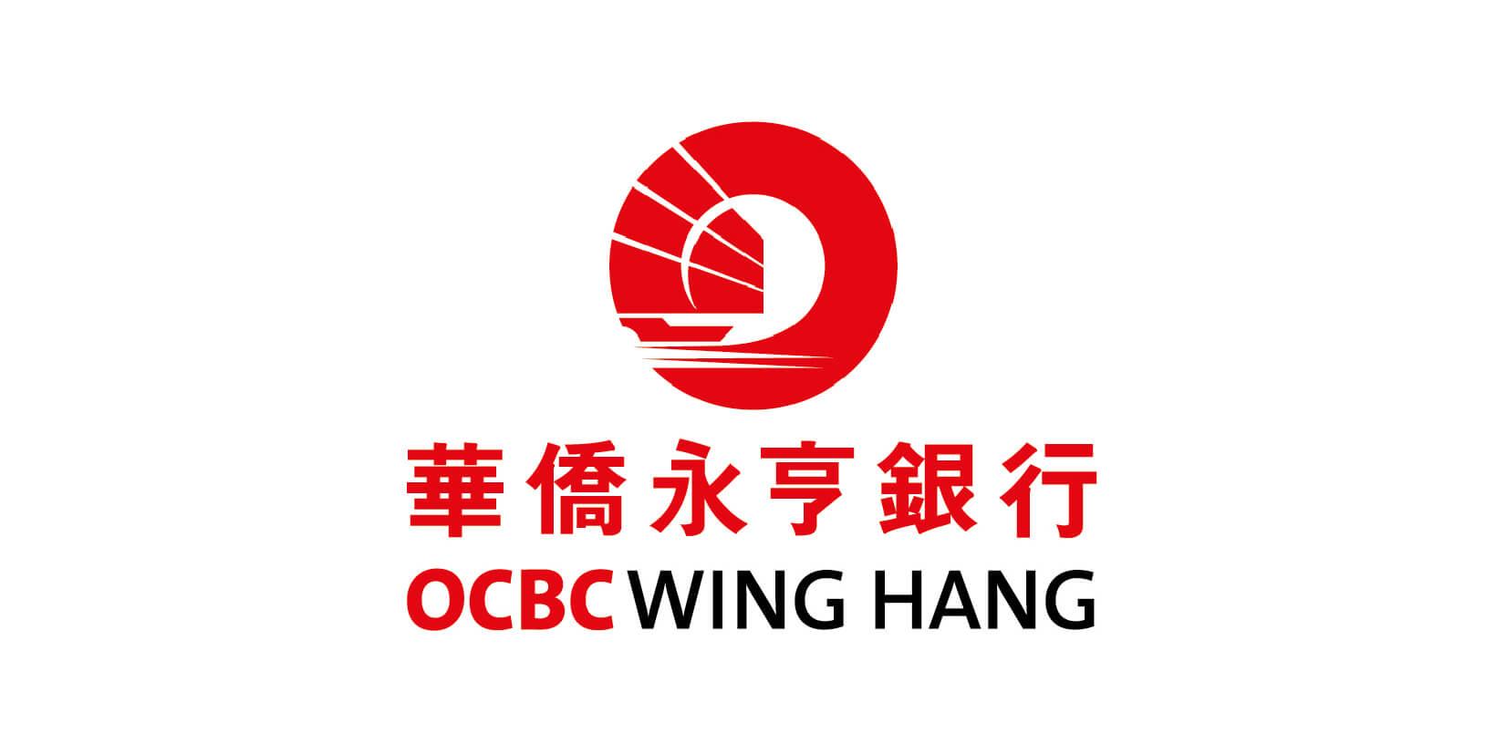OCBC macau jobscall.me recruitment ad 澳門招聘-01.jpg