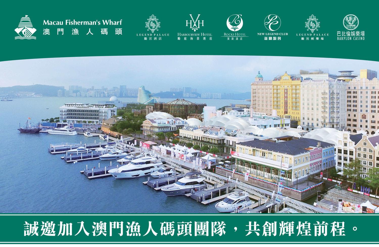 Casino+Job+Fair+-+11+Jan+19-2.jpg