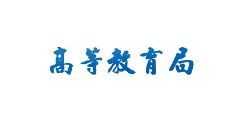 高等教育局 macau jobscall.me recruitment ad 澳門招聘-01.jpg