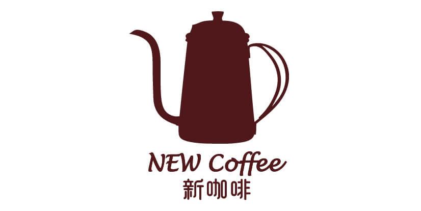 新咖啡 macau jobscall.me recruitment ad 澳門招聘-01.jpg