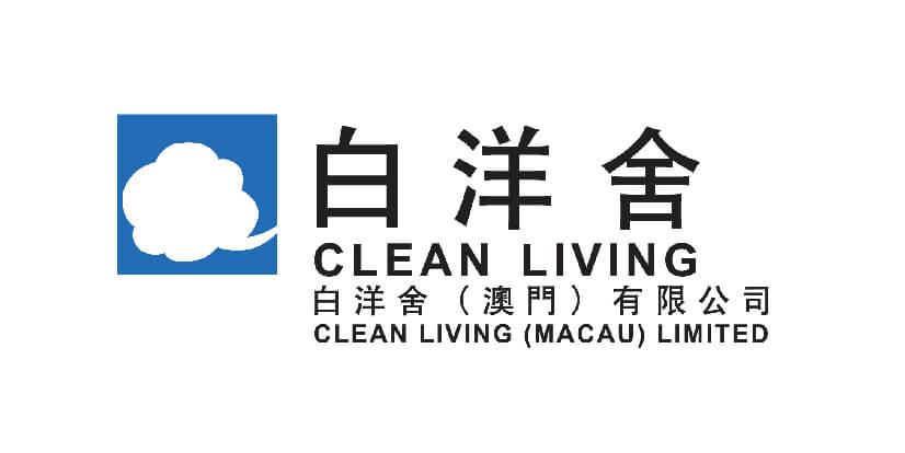 白洋舍 macau jobscall.me recruitment ad 澳門招聘-01.jpg