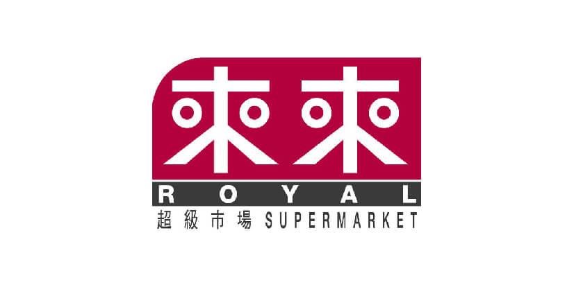 來來超級市場 macau jobscall.me recruitment ad 澳門招聘-01.jpg