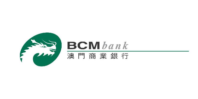 澳門商業銀行 macau jobscall.me recruitment ad 澳門招聘-01.jpg