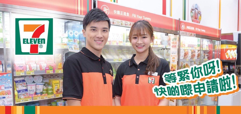 jobscall.me+Macau+Recruitment+Day+Poster_16Apr-11May+%281%29-2.jpg