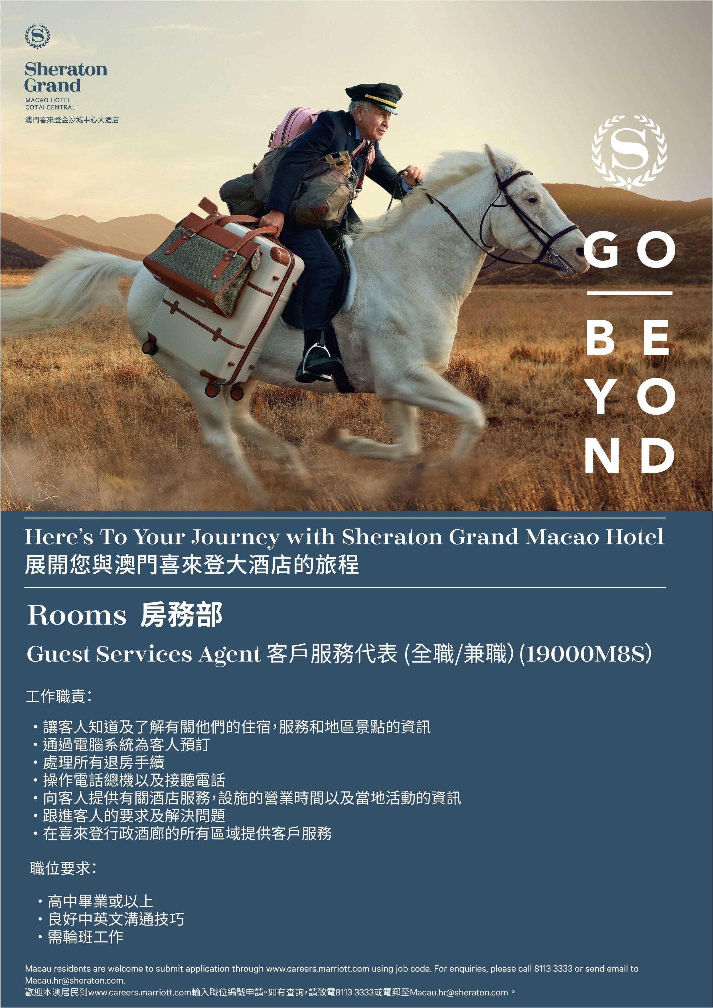 Sheraton External Posting - v1 - GSA (Macau HR).jpg