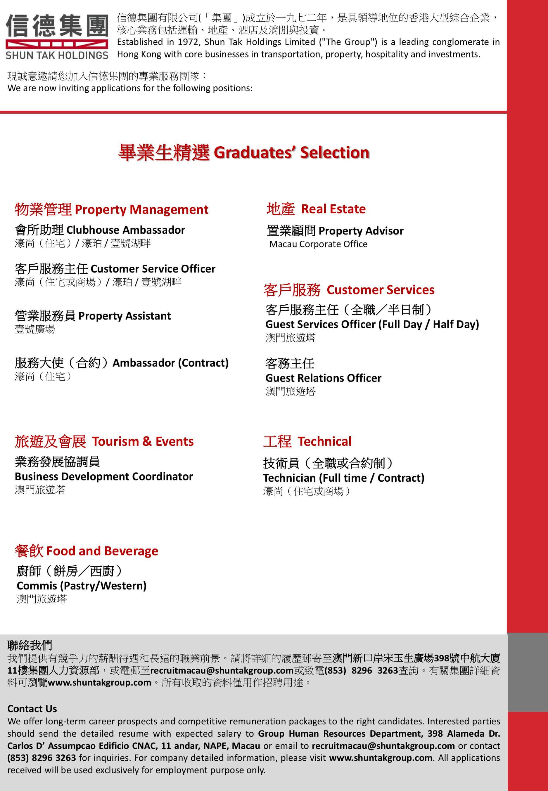 Graduates' Selection 2019_20190709.jpg
