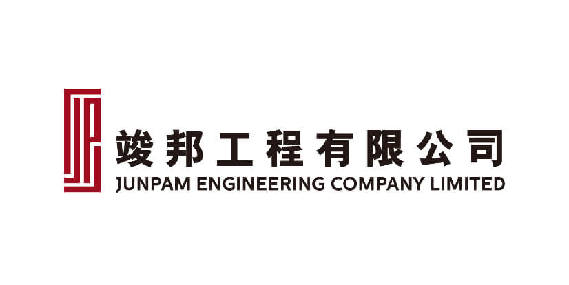 JunPam Engineering macau jobscall.me recruitment ad 澳門招聘-01.jpg
