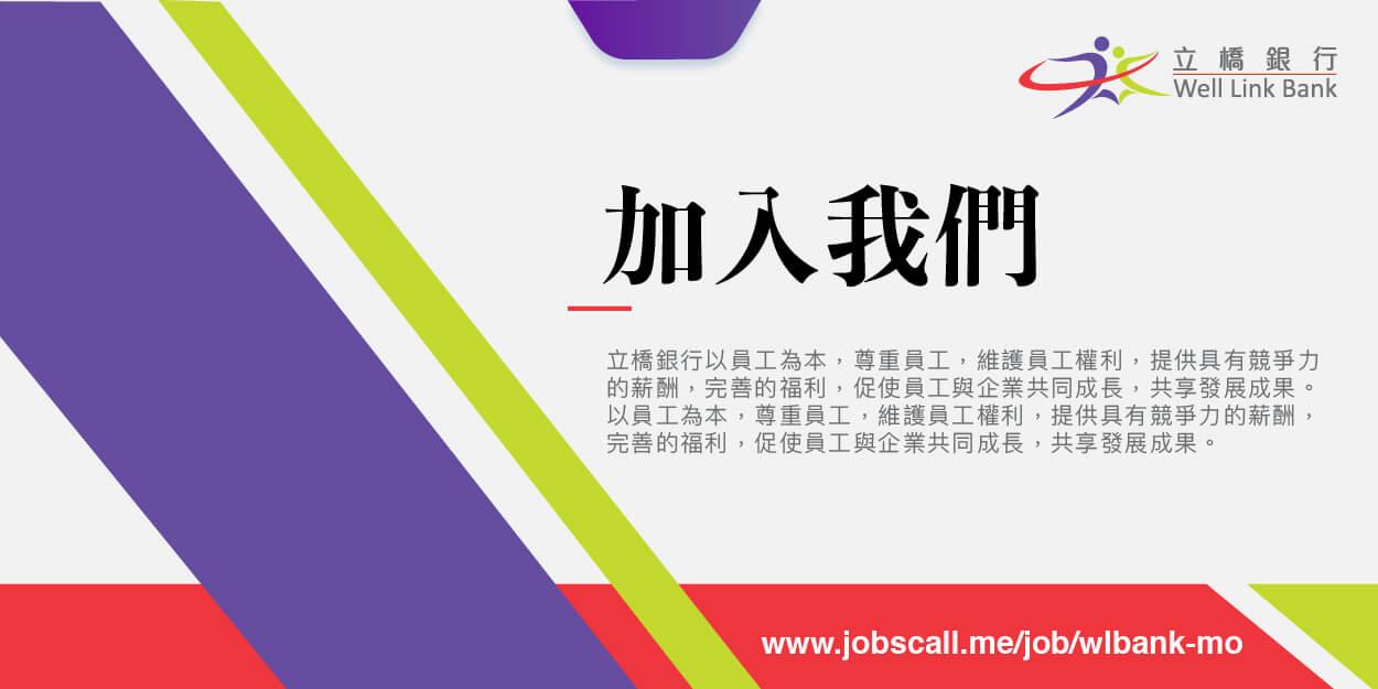 立僑銀行 Top Banner-01.jpg