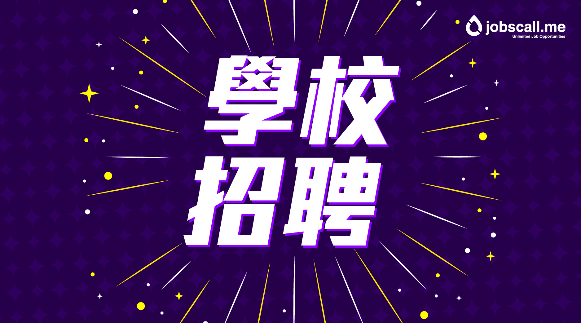 WeChat cover-01.jpg
