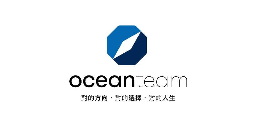 ocean macau jobscall.me recruitment ad 澳門招聘-01-2.jpg