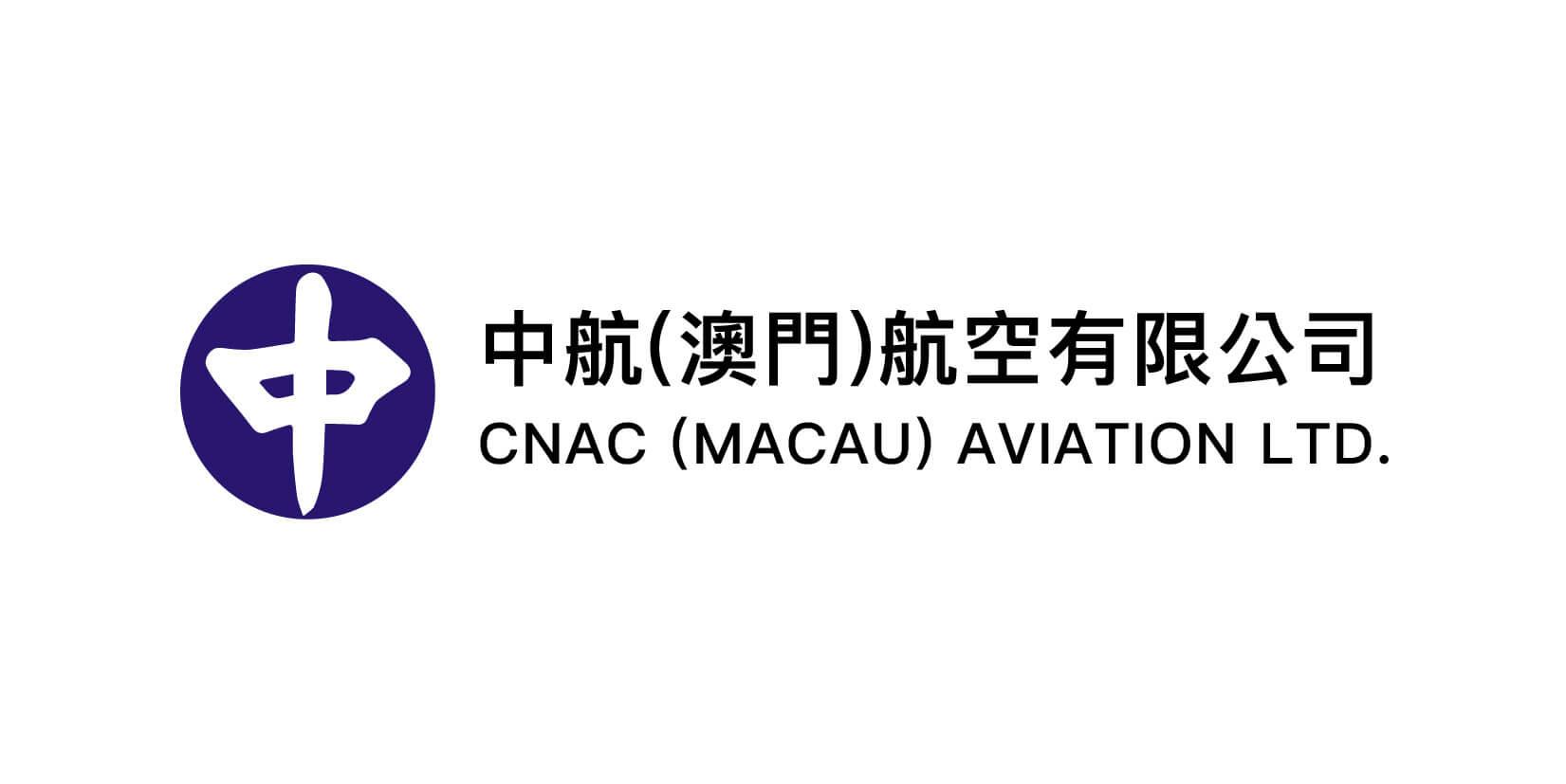 中航 macau jobscall.me recruitment ad 澳門招聘-01.jpg