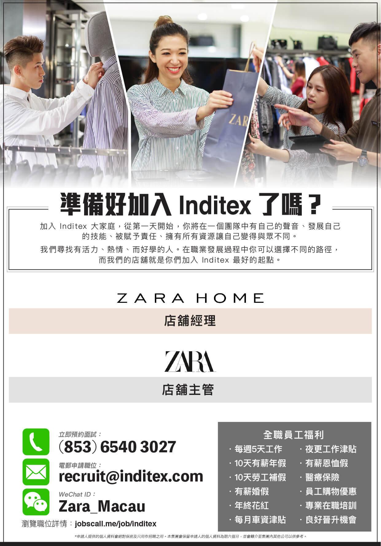 2019 Inditex Poster Design jobscall.me-01-4.jpg