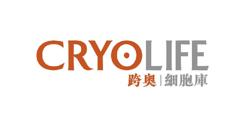 Cryolife macau jobscall.me recruitment ad 澳門招聘-01-2.jpg