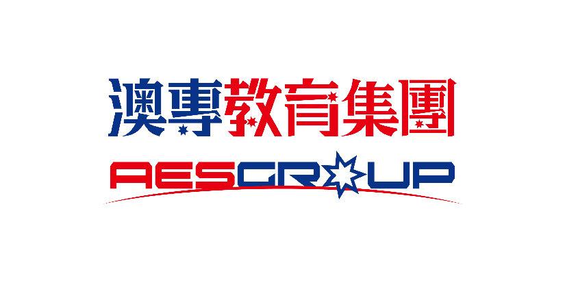 澳專教育集團_logo_jcm-01.jpg