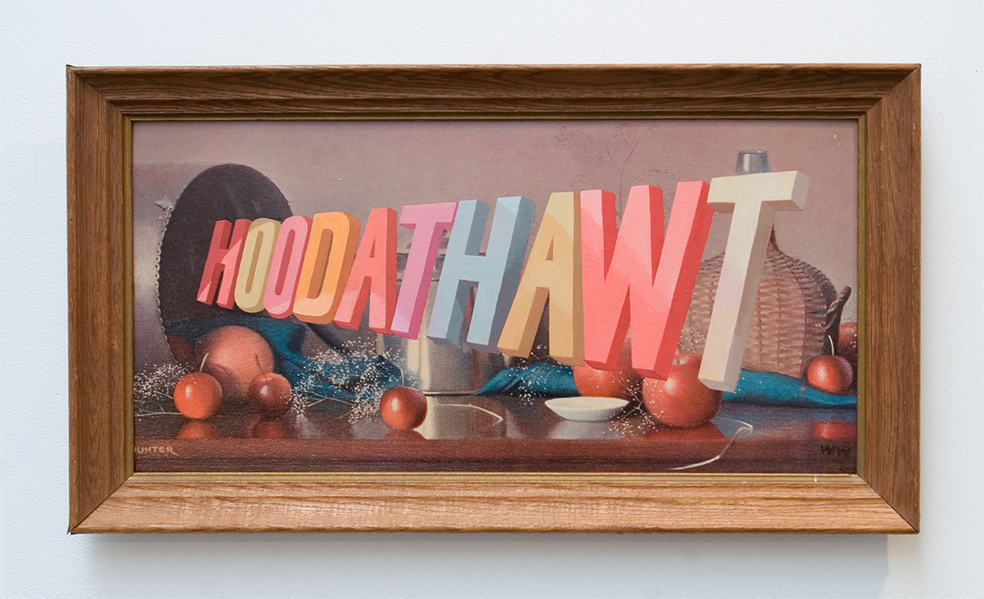 "Wayne White, ""Hoodathawt"", 2014, acrylic on offset lithograph, framed, 15 x 27.25 inches"