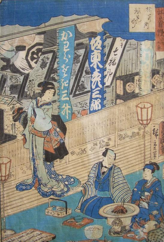 Website, Image 2, Ukyio-e.jpg