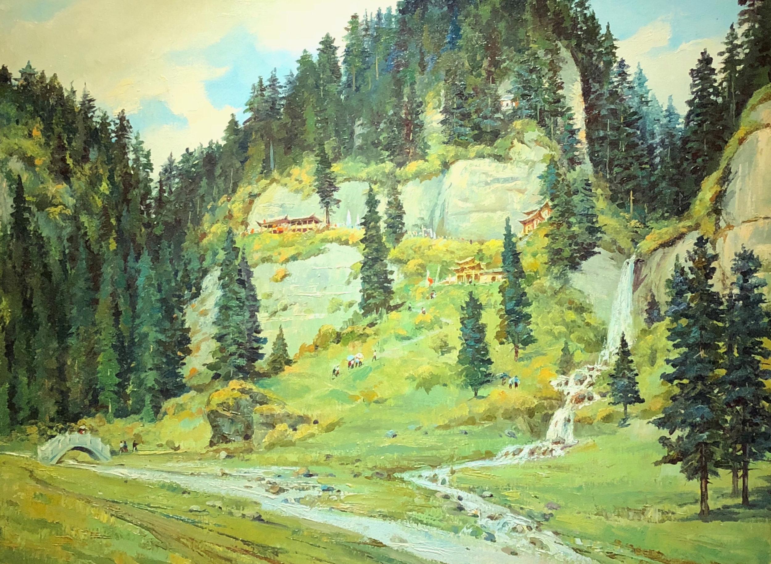 Cliffs of Singing Pine Trees, Dou.JPG