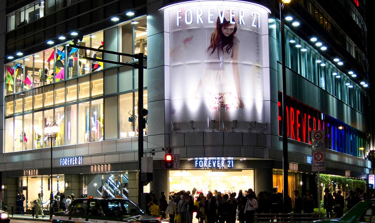Photo Credit: TokyoFashion.com
