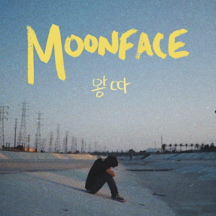 moonface-fiction-podcasts