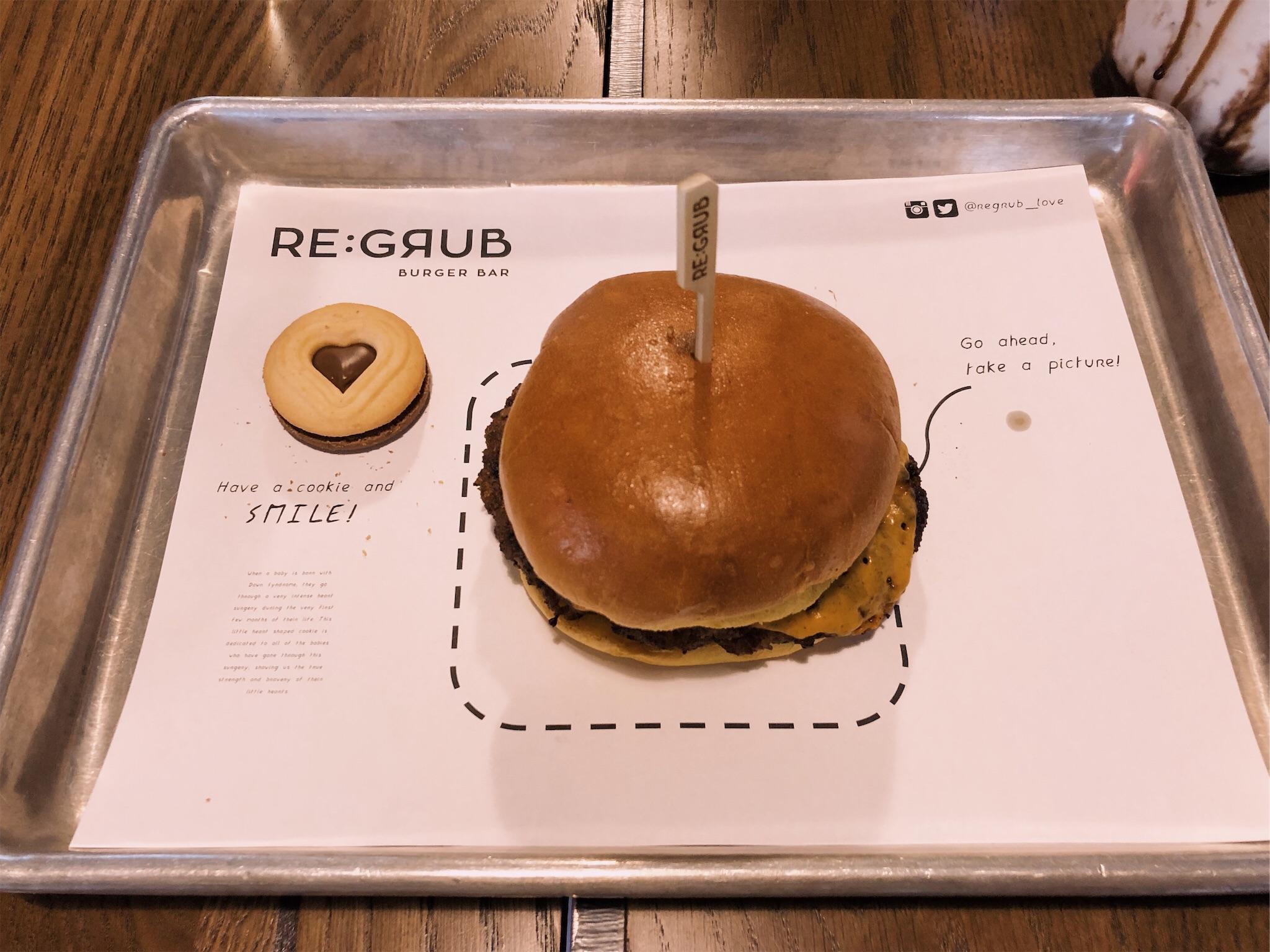 regrub-burger.jpg