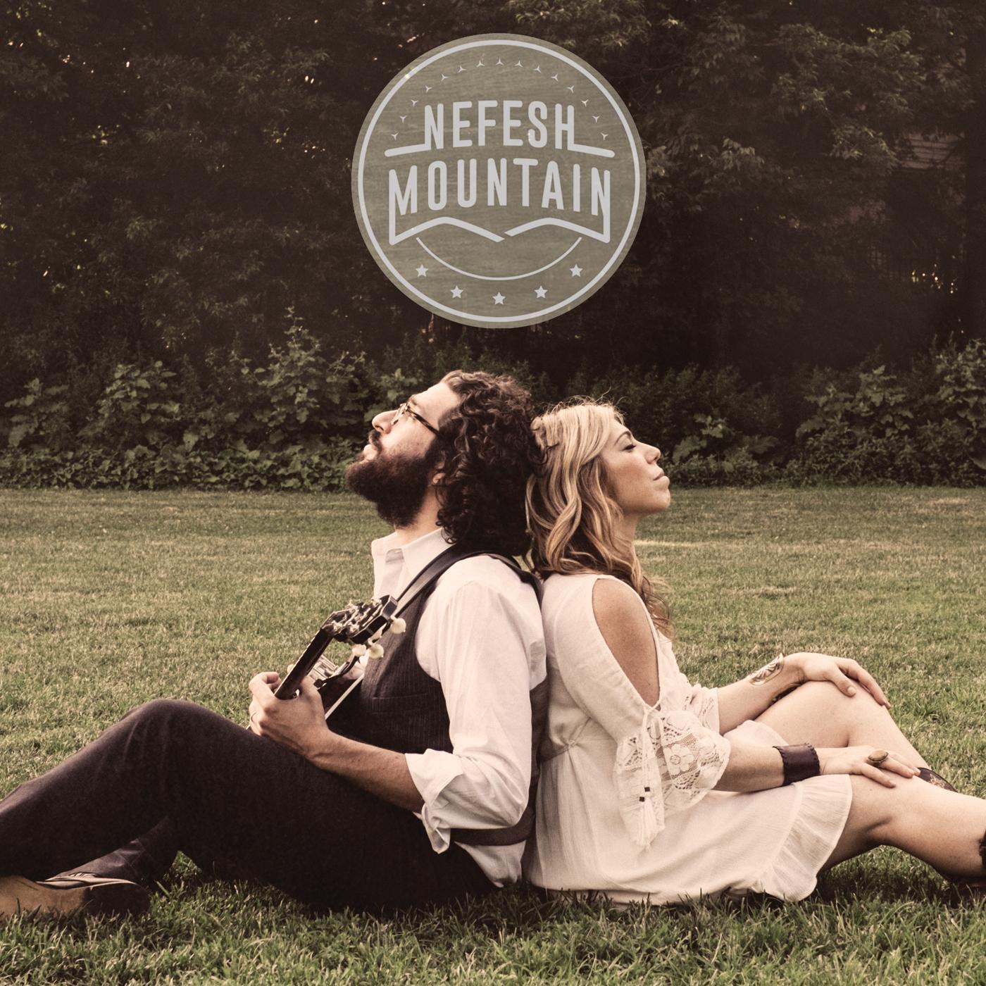 1 Nefesh Mountain Digital Cover.jpg