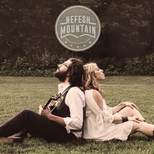 1+Nefesh+Mountain+Digital+Cover.jpg