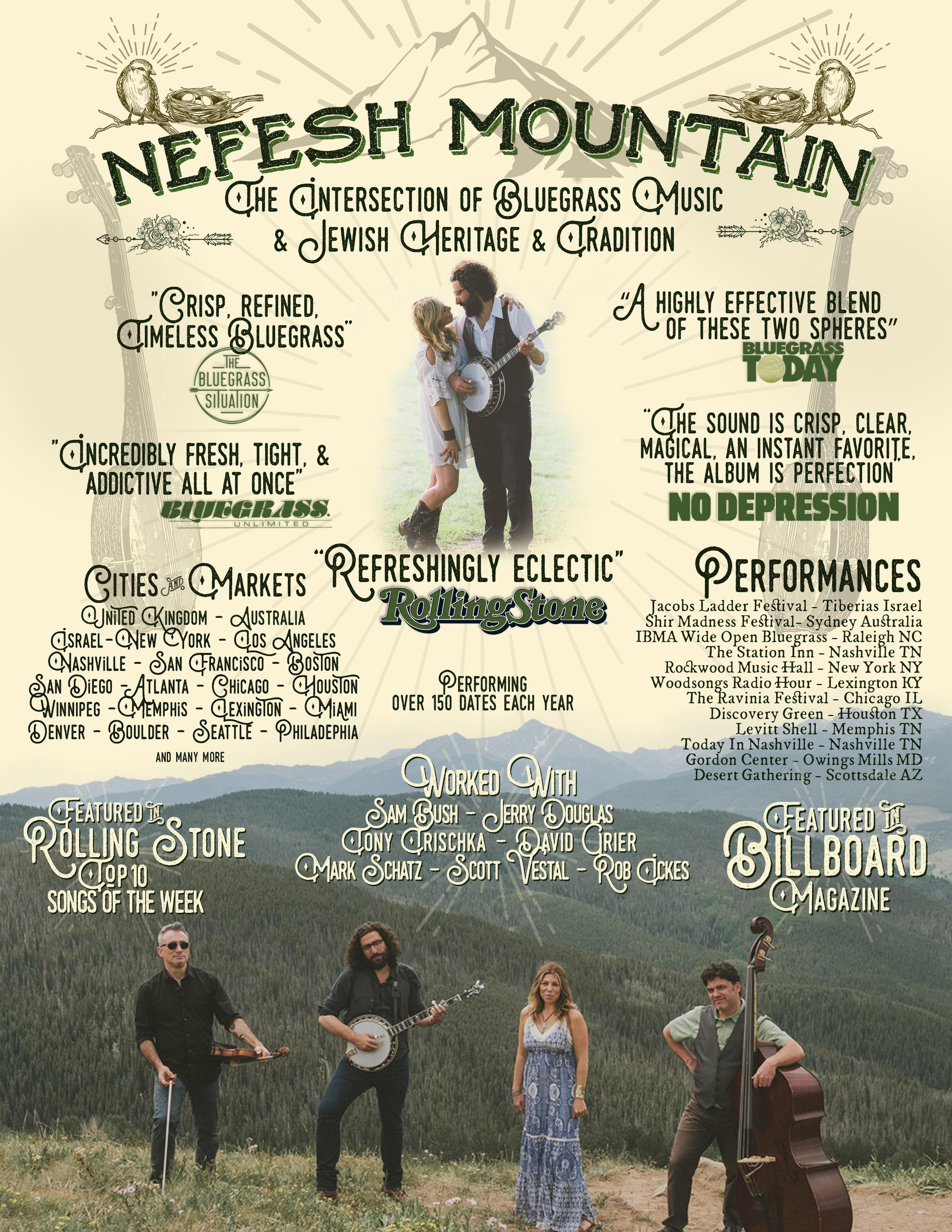 Nefesh Mountain One Sheet.jpg