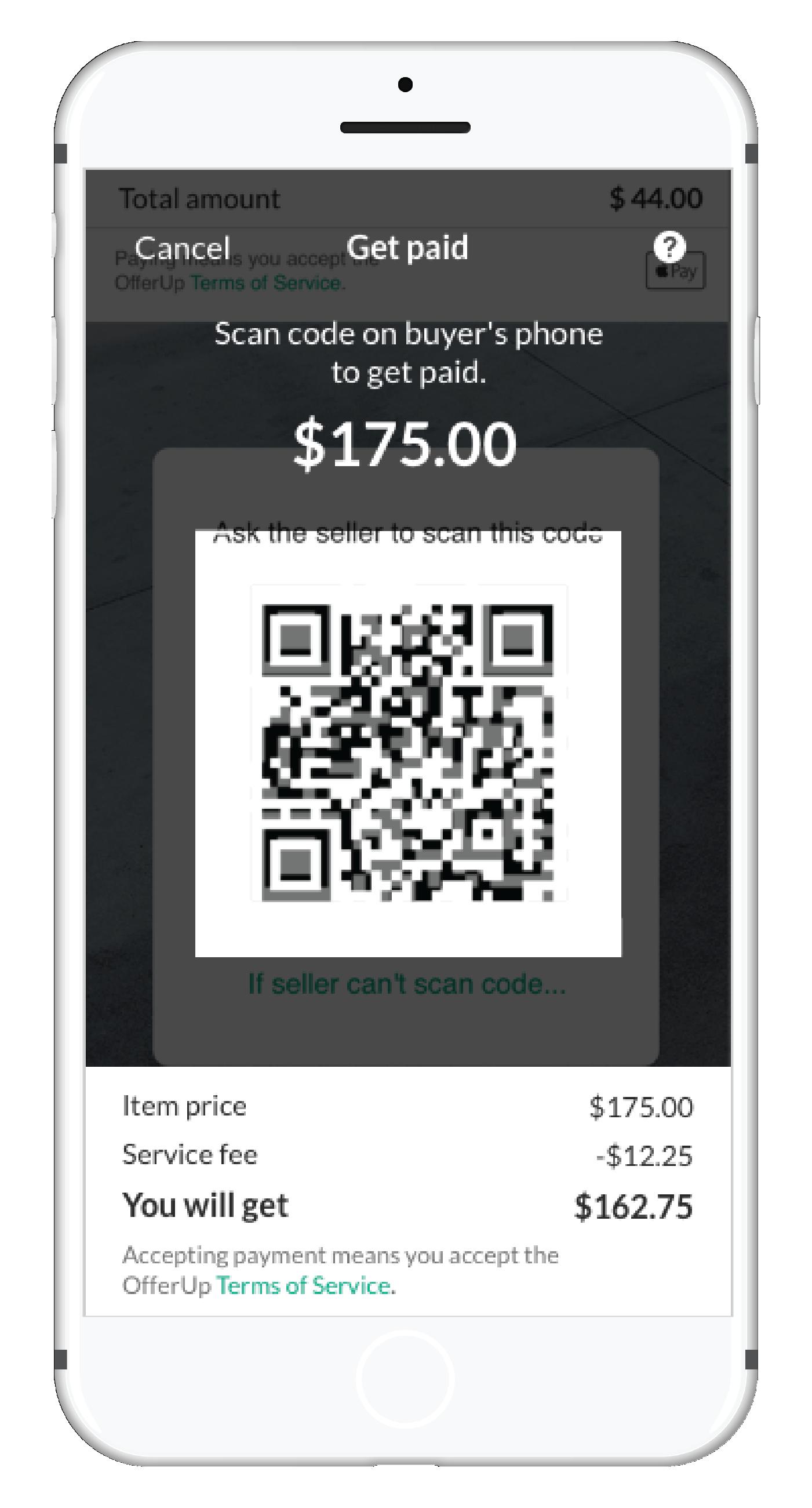 [Seller] QR code scan