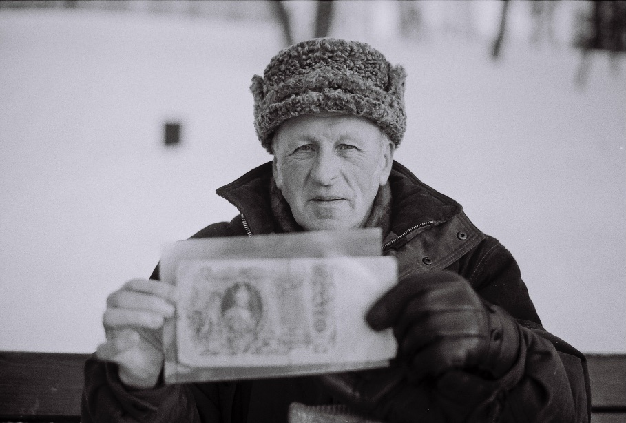 034_MoscowMoney.jpg