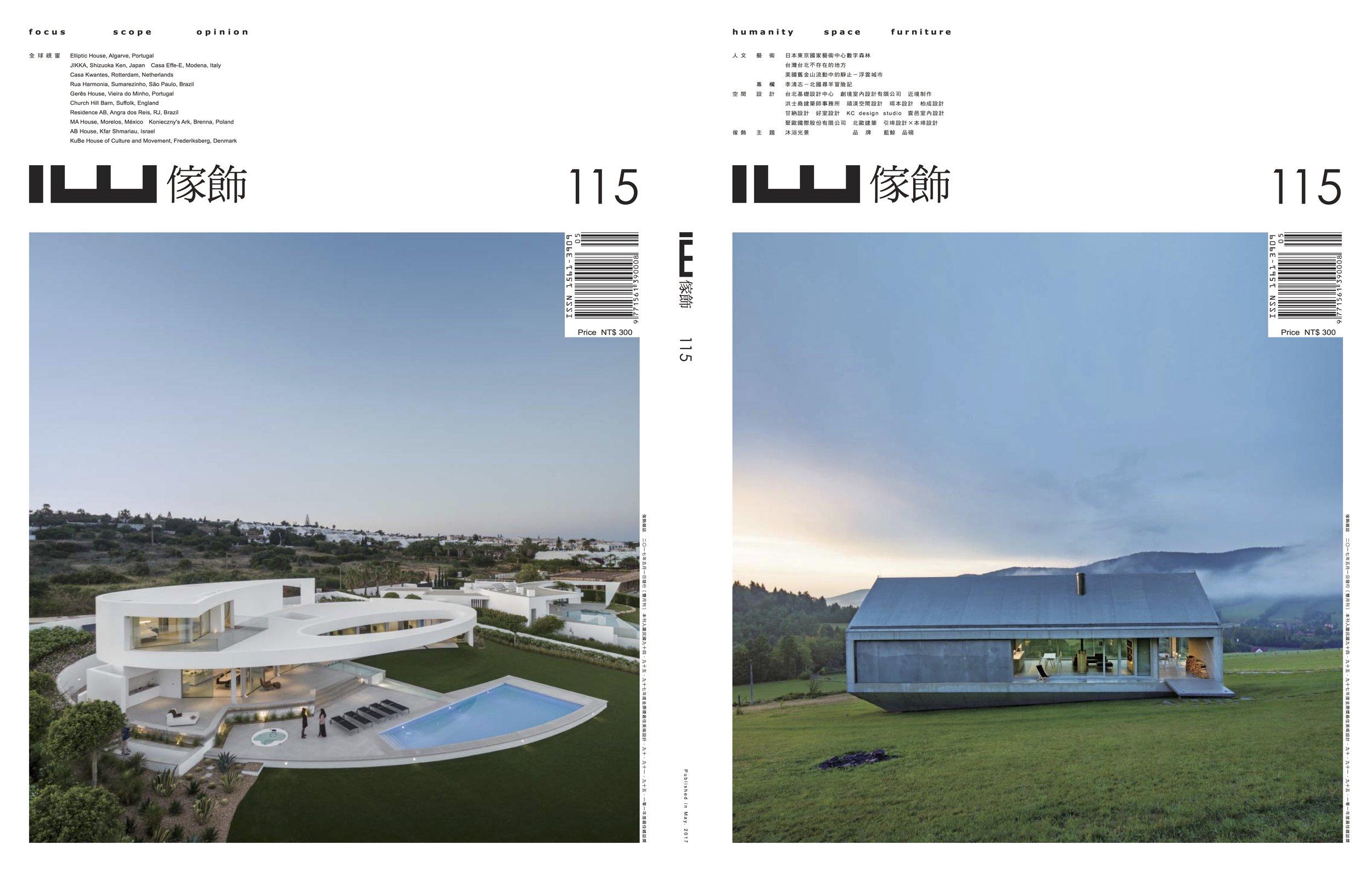 115 cover.jpg