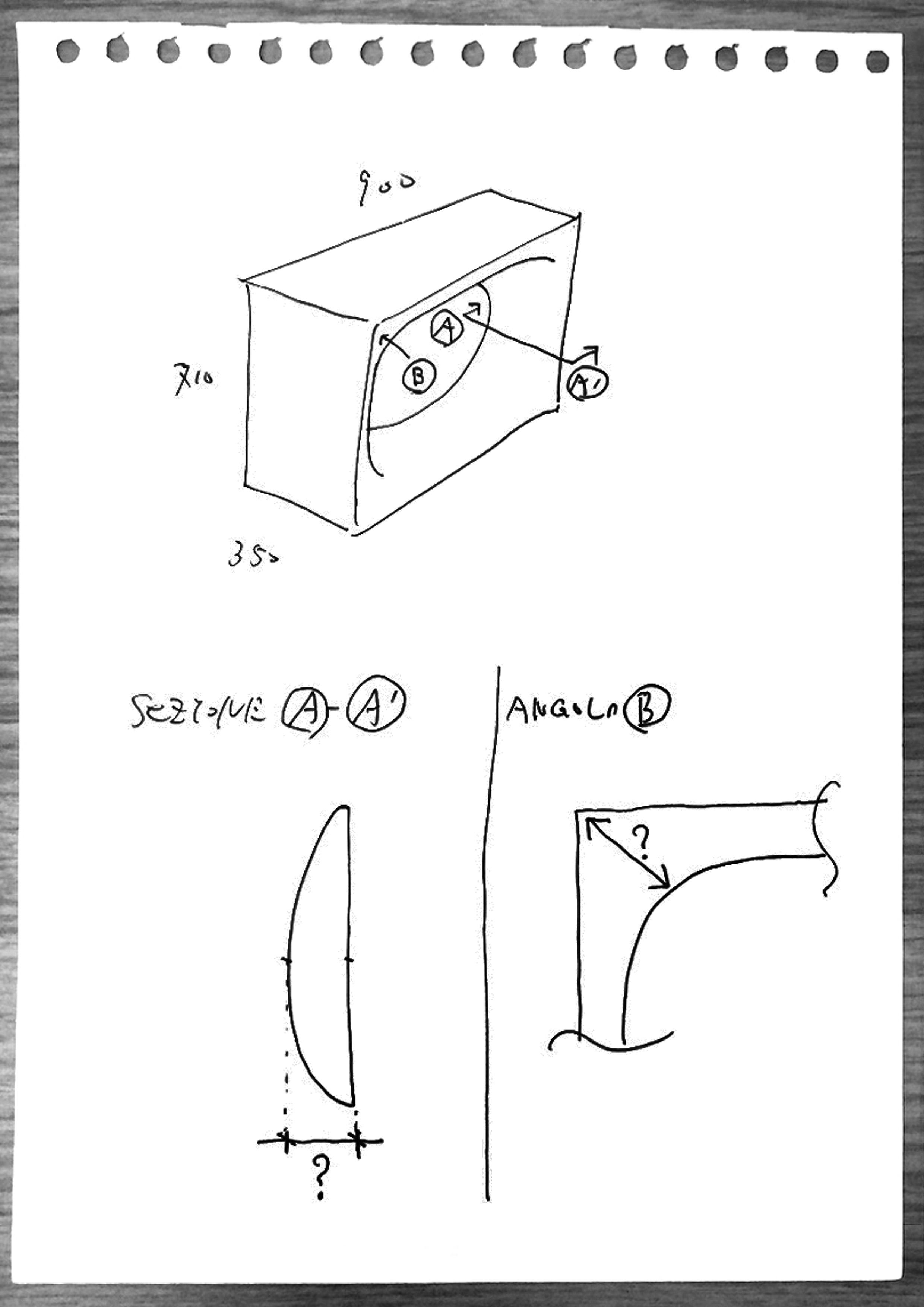 Holo_drawing_2.jpg