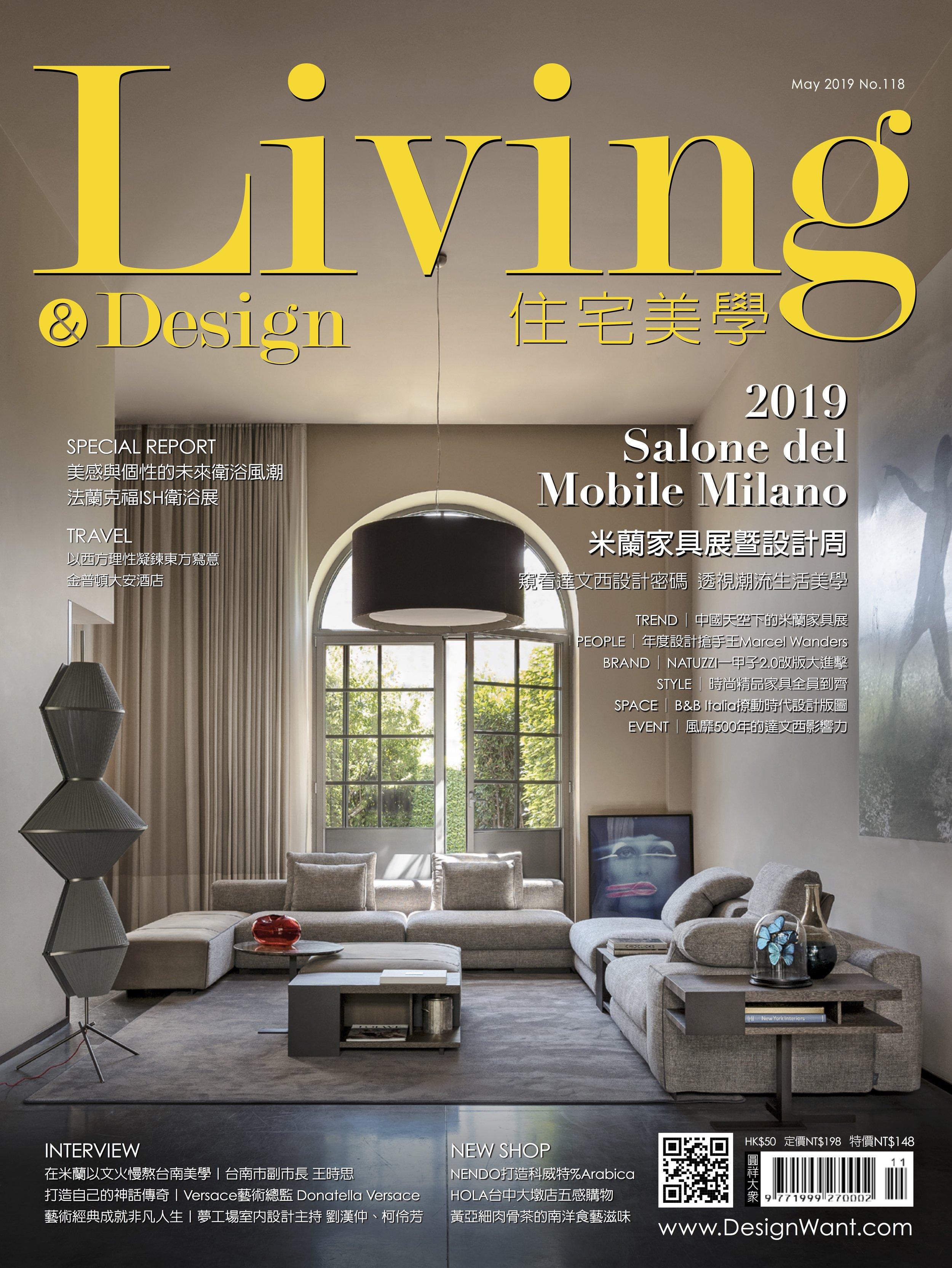 living-no118-封面.jpg