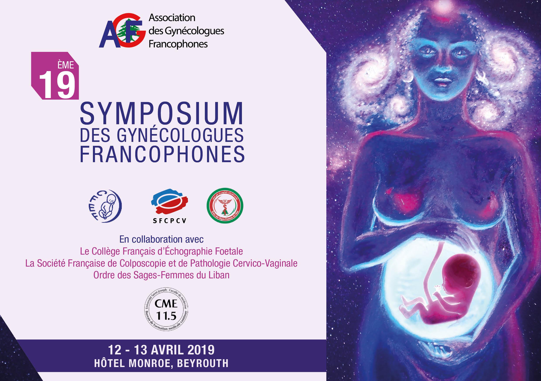 AGF Program 2019.jpg