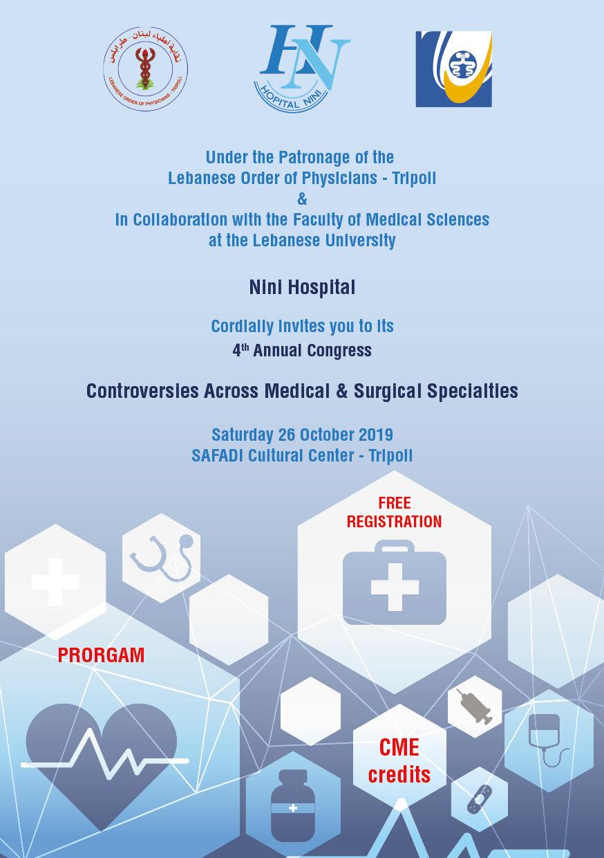 Hospital Nini Program.jpg