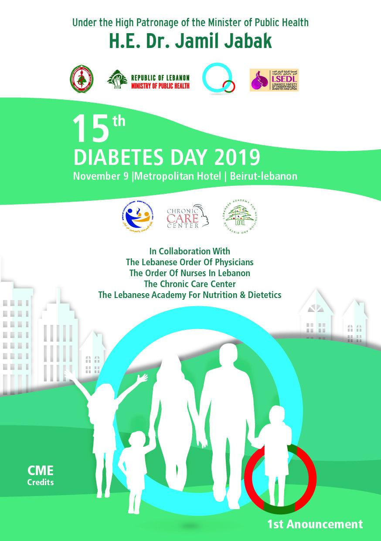 1st Annoncement 2019 Diabetes.jpg