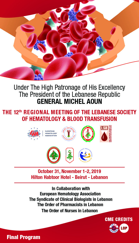 hematology program 2019.jpg