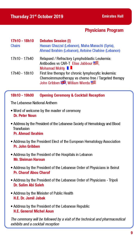 hematology program 20199.jpg