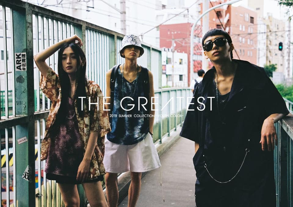 The Greatest 2019 Summer Collection Campaign